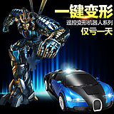 儿童变形金刚遥控汽车电动玩具车男孩一键变形擎天柱大黄蜂机器人