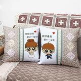 创意卡通动漫可爱情侣一对十字绣抱枕 婚庆结婚卧室客厅沙发汽车