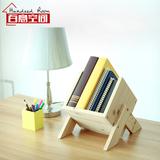 纯实木桌上书架置物架现代简易收纳架创意组合办公原木学生小书架