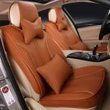 卡邦尼全包座垫 菱悦V3大众夏朗起亚K3奔驰SMART GL8汽车专用坐垫