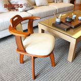 英尼斯 实木转椅电脑椅餐椅简约现代带扶手靠背椅凳卧室休闲椅子