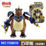 咏声猪猪侠百变联盟五灵王召唤神兽石甲熊五灵锁变形玩具YS8610