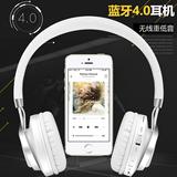 苹果5s 6plus ipad头戴式蓝牙无线手机耳机语音耳麦运动双耳立体