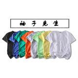 夏季男士纯色t恤简约百搭圆领纯棉宽松打底衫休闲半袖体恤男装潮