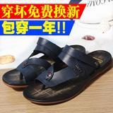 夏天透气男士人字拖鞋学生凉拖夹脚趾防滑真皮男凉鞋沙滩鞋韩版潮