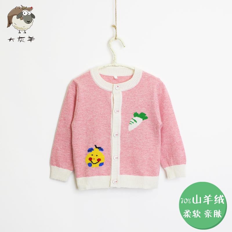 大灰羊 儿童羊绒衫毛衣圆领开衫薄款粉色秋季外套女童宝宝羊毛衫商品图片