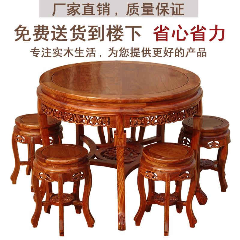餐桌实木圆桌子家用 中式桌椅餐厅吃饭桌圆形餐台商品图片价格图片