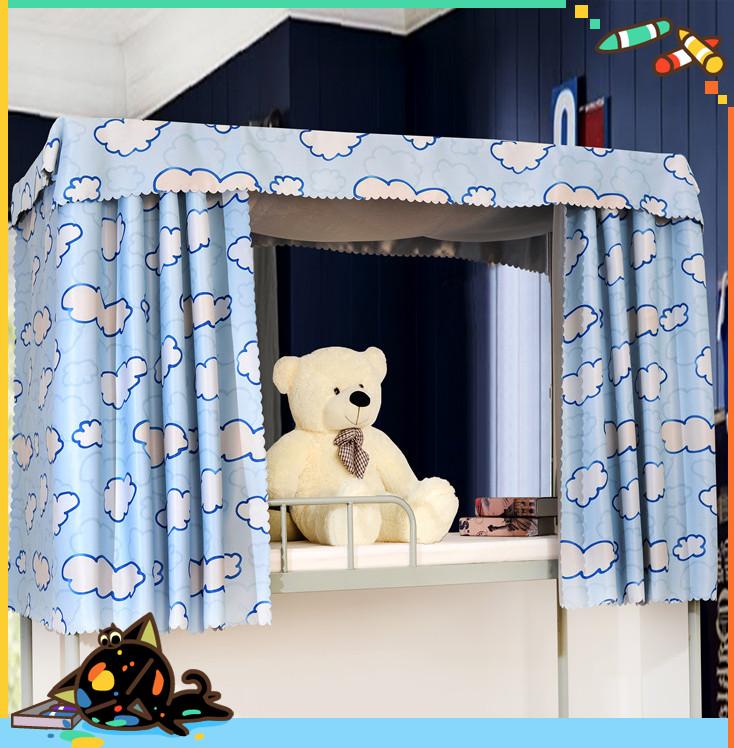 蓝云朵床帘大学生宿舍遮光布帘子透气寝室上铺窗帘女生遮光布围商品图图片