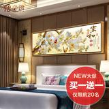 家和万事兴中式客厅装饰画背景墙卧室床头挂画书房壁画有框画横幅