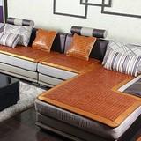 夏季欧式麻将竹凉席沙发垫防滑飘窗红木实木汽车坐椅凉垫定做特价