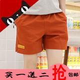 夏天超薄透气男士运动3分速干超短裤沙滩裤情侣三分裤大码潮