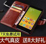 红米note3手机壳翻盖式note2/note/2A/3手机套 小米5/4保护真皮套