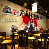 红色革命壁画复古怀旧主题餐厅烧烤店墙纸火锅店饭店背景墙壁纸