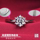 正品NSCD钻戒珠宝饰品 仿真钻石戒指环 婚戒女高端时尚情侣戒指