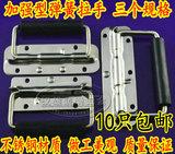 加厚304不锈钢弹簧把手箱环木箱子小提手工业设备箱小拉手航空箱