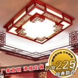 进口实木中式现代羊皮灯具 客厅LED长吸顶灯 古典雕花书房卧室灯