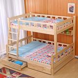 实木字母床上下床分体高低床儿童床双层床拖床可拆分三层床上下铺