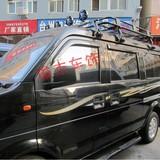 东风小康k17k07k07sv07s v27雨挡外饰改装配件专车专用雨眉晴雨挡