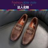 日系方头豆豆鞋开车软皮鞋新款男士懒人鞋舒适夏季百搭英伦潮男鞋