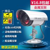 仿真摄像头假监控摄像头仿真监控假摄像头带灯枪式防雨室外可用