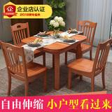 小户型新款拉伸饭桌可伸缩餐台正方形折叠餐桌椅组合原木一桌四椅