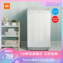 (New products for sale) Redmi Small Mimi Home 8kg kg automatic household wheel washing machine large capacity