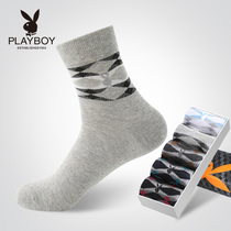 Playboy socks men's cotton mid-barrel summer thin cotton cotton socks casual short socks men's socks sports tide