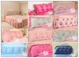 店内专拍:全棉韩版床上用品床头靠背靠背垫靠枕靠垫~多款汇总