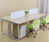 河北办公家具办公桌四人员工组合工作位屏风隔断开放式简约职员桌