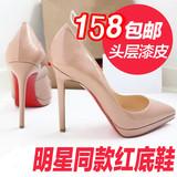 裸色防水台白色尖头红底细跟红色高跟鞋单鞋女鞋春小码婚鞋新娘鞋