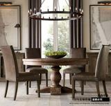 美式乡村实木餐桌欧式餐桌椅6人组合橡木色圆餐桌做旧复古餐桌椅