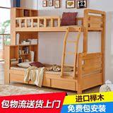 实木床榉木子母床双层床上下铺床母子组合床男女孩床高低儿童床