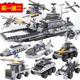 男孩益智拼装乐高城市积木军事系列战舰飞机坦克模型6-10-12岁