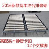 床架 床板 排骨架榻榻米床实木床板1.8 1.5米 排骨架定制床架子