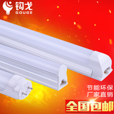 超亮LED灯管T5/T8一体化家用照明光管led日光灯管全套1.2米单管