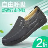 16老北京布鞋夏季男款单鞋软底透气男士休闲鞋中老年爸爸大码男鞋