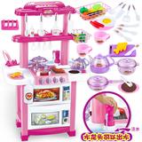 宝宝做饭餐具 儿童过家家厨房益智玩具1 2 3 4 5 6岁女孩生日礼物