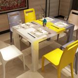爱依瑞斯  现代简约 彩色 长方形餐桌椅组合6人钢琴烤漆餐台饭桌