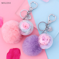 Millers Korea cute car female models keychain gift box creative Immortal Flower plush ball art pendant ornaments