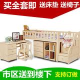 儿童实木组合床 男孩女孩半高床 松木单人床多功能床带书桌