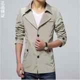 韩版青年春秋薄款英伦商务男士风衣单排扣西装领纯色大码学生外套
