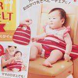 日本cogit宝宝餐椅安全带 便携背带 儿童餐椅安全绑带黏贴式