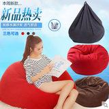 豆袋懒人沙发可爱儿童创意可拆洗榻榻米小软凳单人卧室飘窗椅