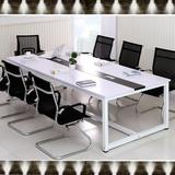 会议桌员工培训办公长桌长条会客洽谈简约现代职员办公桌定做包邮