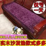 可拆洗实木沙发坐垫 加厚红木质组合沙发垫连体联邦椅垫长椅垫子