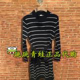 jessyline杰茜莱杰西莱正品代购2016秋款针织连衣裙630404277
