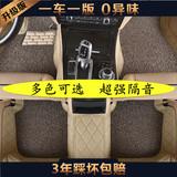 名爵MG6专用脚垫2015/2014/2013/2012/款MG6全包围皮革汽车脚垫