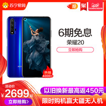 (New product listing) Huawei HONOR 20 full screen ultra-wide angle AI four-film Kirin 980 chip smartphone genuine official flagship PRO mobile phone