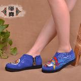 绣花鞋民族风 布鞋深口女单鞋平底防滑侧拉链舒适女鞋 珊瑚鱼