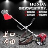 广州gx35本田四冲程背负式汽油割草收割修剪机割灌机除草机割稻器